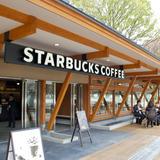 スターバックスコーヒー 上野恩賜公園店(STARBUCKS COFFEE)
