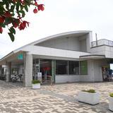 上浦レンタサイクルターミナル(道の駅「多々羅しまなみ公園」)
