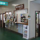 屋久島観光協会 安房案内所