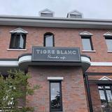 TIGRE BLANC(ティーグルブラン)