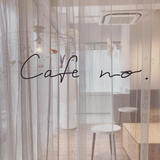 Cafe no. 福岡店(カフェナンバー)