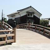 安居橋(たいこ橋)