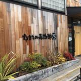 むさしの森珈琲 平塚桜ヶ丘店