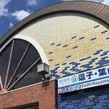 京急逗子線 逗子・葉山駅