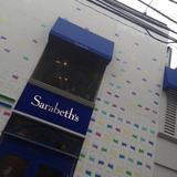 サラベス 代官山店