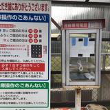 福寿荘・はいふう・はな・駐車場
