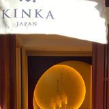 金箔化粧品専門店 KINKA