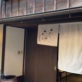 丸八製茶場