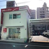 日産レンタカー 広島新幹線駅前店