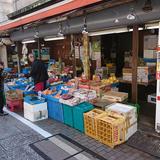 斎藤青果店