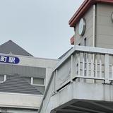 岡山 倉敷巡り & 3セク 3つ鉄印旅