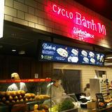 シクロバインミー(CYCLO banh mi)CIAL横浜店