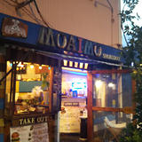 楽島モアイモ食堂