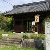 硯山長福寺
