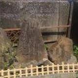 砂川砲台跡
