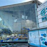 西海国立公園九十九島水族館(海きらら)