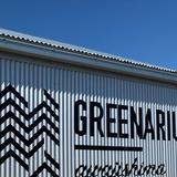 GREENARIUM(グリナリウム)