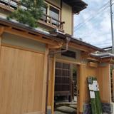 京都けやき堂