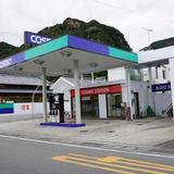 コスモ石油 福田 SS (三協石油)