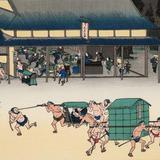 旧東海道 矢倉道標 (姥が餅屋旧跡)