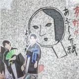 よーじや 祇園店