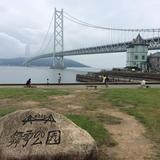 異国情緒を感じる神戸の旅