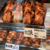 若鶏の丸焼き くろさわ 西原店