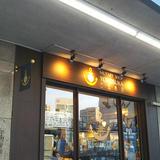 ミリタリーショップ・ヨコスカ 三笠本店