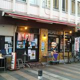 YOKOSUKA本町シェル