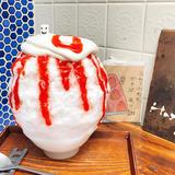Hashigo Cafe kyoto