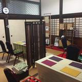 Hoshoji Cafe
