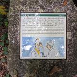 斎場御嶽 大庫理(ウフグーイ)