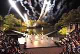 富山県立利賀芸術公園