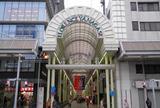 柳ケ瀬商店街