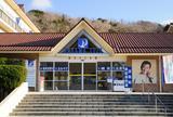 加山雄三ミュージアム