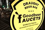 Goodbeer faucets