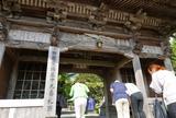 第39番 延光寺