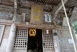 第43番 明石寺