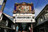 長浜の商店街探索が面白い