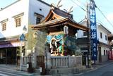 安芸高田市 胡子神社