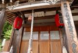 第28番 桂峯寺