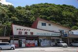 日本海ドライブイン