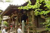 第46番 浄瑠璃寺