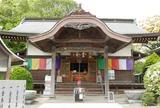 第47番 八坂寺