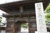 第48番 西林寺