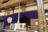 第60番 横峰寺