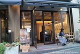 恵比寿 イタリアン Hearth 恵比寿店
