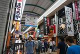 難波商店街