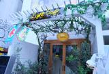 Light Cafe 栄店(ライトカフェ サカエテン)
