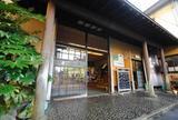 名湯の宿 吾妻荘(Azumasou)